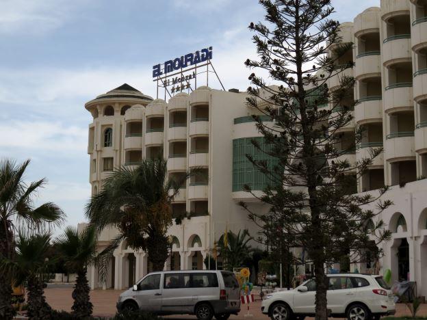 Отель El Mouradi El Menzah
