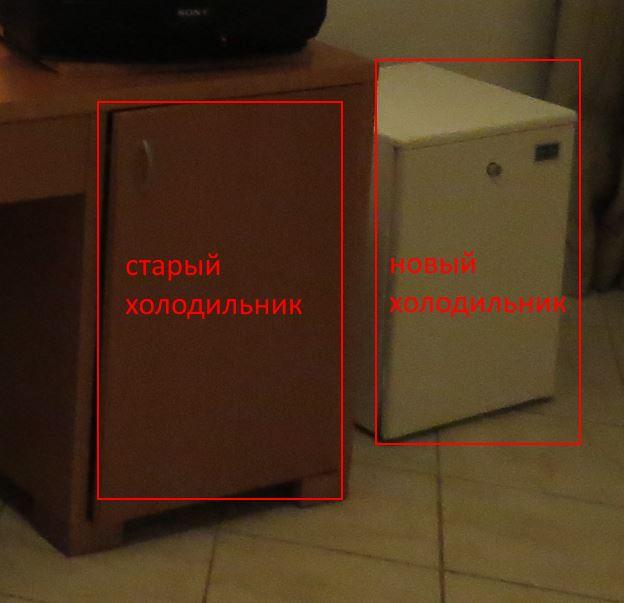 Вот они, мега-холодильники