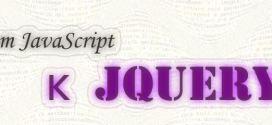 Библиотека jQuery: где скачать, как подключить, основы работы