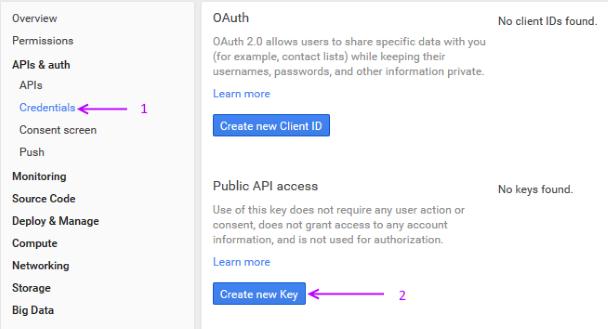 Создание нового ключа API key