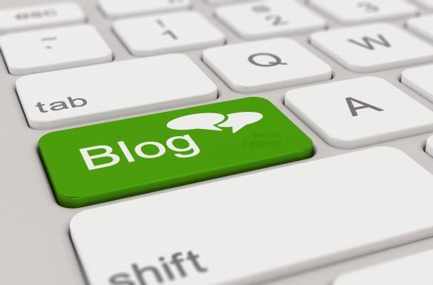 Сайты блогеров