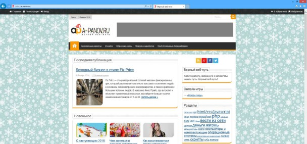 Окно браузера IE
