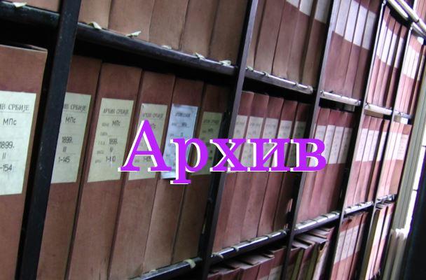 Восстановление правильных имён в ZIP архиве