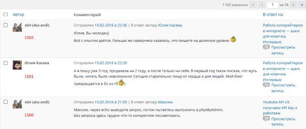 Юлия, поздравляю!