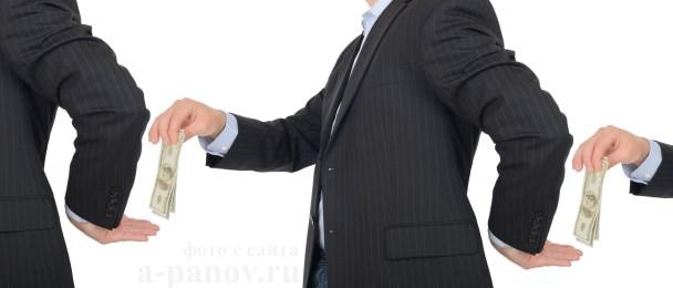 Покупка и продажа доменов как бизнес