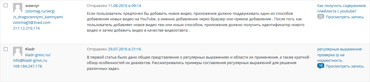 Цепи Маркова