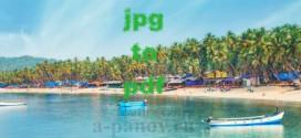 Как бесплатно конвертировать jpg в pdf онлайн