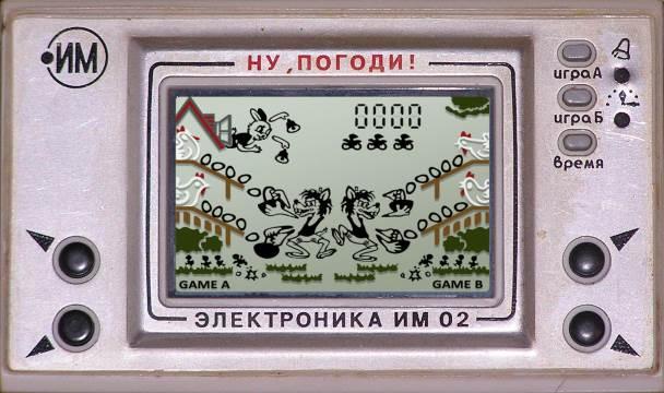 Портативная игровая консоль Электроника