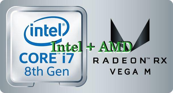 О гибридных процессорах Intel