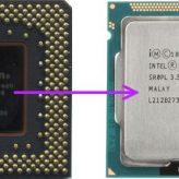 От P166MMX до i7-3770K