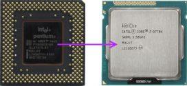 Немного о развитии процессоров моими глазами