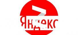 Вступаем в Яндекс.Zen