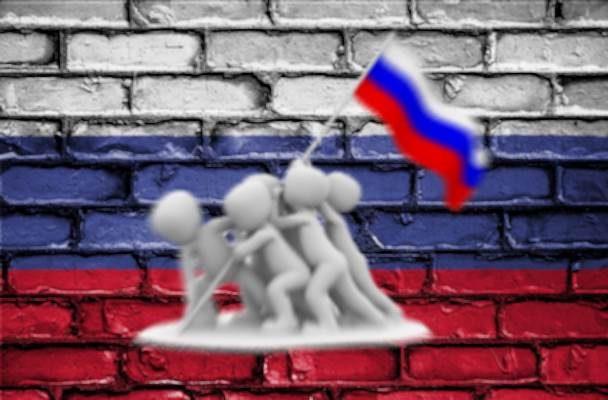 Патриоты в РФ