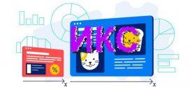 Массовая проверка ИКС: скрипт на PHP